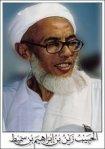 habib-zein-bin-smith